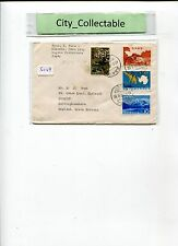 1959 JAPAN'S FDS - QUASI NATIONAL PARKS COVER TO UK # S029