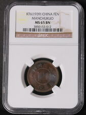China 1939 KT6 FEN Manchoukuo NGC MS65BN