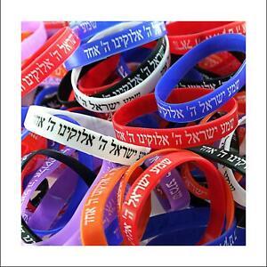 SHEMA ISRAEL Jewish Bracelet Kabbalah Hebrew Prayer Rubber Cuff Wrist Holy Gift
