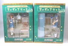"Evangelion Rei & Asuka set cleaning time Figure 2PCS Authentic "" SEGA JP A5672"