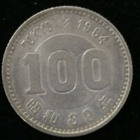 1964 Olympics Tokyo Japan Silver 100 Yen Coin #S155