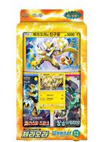 "Pokemon cards Sun&Moon ""Jumbo card set : Zeraora"" / Korean Ver"
