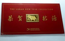 LUNAR ZODIAC PIG  .999 Silver Bar SEALED, Made in US,  Great Gift