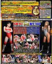 FEMALE WRESTLING Women 1 HOUR DVD Japanese Swimsuit LEOTARD BOOTS Ladies i187