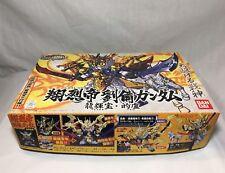 BB Senshi Sangokuden Fuun Goketsu Hen  Shoretsurei Ryubi Gundam Plastic Model