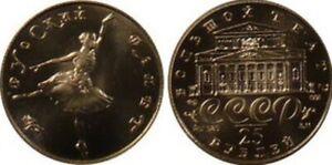 25 Rubles USSR Russia 1/10 oz Gold 1991 Russian Ballet / Ballerina Unc