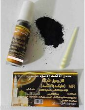 Al Asmad Arabian Natural Black Surma Kohl Kajal Eyeliner Powder 10ml make up 114
