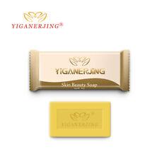 30PCS YIGANERJING Sulfur Soap Original