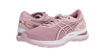 ASICS 1012A587.702 GEL-NIMBUS 22 Wmn`s (M) Rose/Gold Mesh Running Shoes