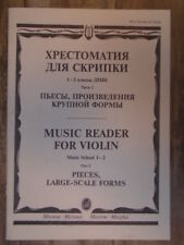Music reader for violin. Music school 1-2. Part 2. Pieces, large-scale forms. Ed