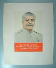 STALIN Poster Political WWII WW2 Soviet USSR Russian Original PROPAGANDA