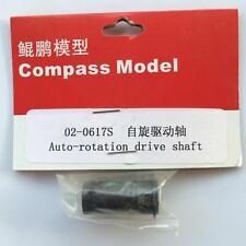 02-0617S Compass Model RC Helicopter Knight 50 Auto Rotation Drive Shaft New
