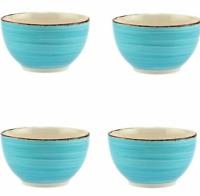 Certified International Chelsea Collection Porcelain 4.75 Aqua Swirl Bowl