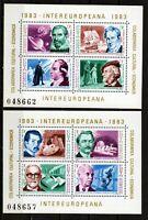 HB RUMANIA / ROMANIA año 1983 yvert nr.159/60 nueva Colaboración Intereuropea