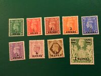 Stamps British Post office in Eastern Arabia Muscat Dubai 1948 KGVI MH