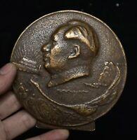 """4.4 """"chef du bronze de la Chine ancienne Mao Zedong ChairMao Sculpture"""