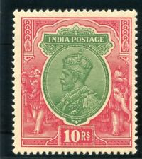 India 1926 KGV 10r green & violet (watermark inverted) MLH. SG 217w.