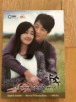 Thousand Day Promise (DVD, 2012, 7-Disc Set) Korean Drama YA Entertainment OOP