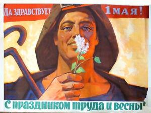 1962 May/ Мая 1- USSR RUSSIAN Labor POSTER Russian- Armenian ARTSRUNYAN Арцрунян