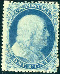 1861 1¢ BLUE, TYPE I SCOTT #18 DISTURBED OG VF CAT $2100, CERT