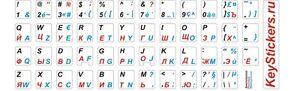 Universal French Azerty, English, Russian Keyboard Sticker Cover Black White