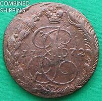 5 KOPEKS 1772 EM Russia COIN №2