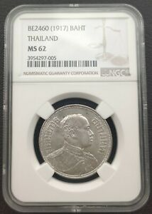 "THAILAND 1 BAHT 2460 1917 RAMA VI ""LONG TAIL; MOON DOT"" SILVER COIN NGC MS 62"