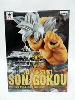 Dragon Ball Z ULTRA INSTINCT SON GOKU BWFC Banpresto World Figure Colosseum NEW
