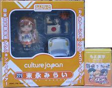 Culture Japan Nendoroid Suenaga Mirai figure and Moekanji Set