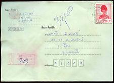 Thailand Registered Cover #C15303