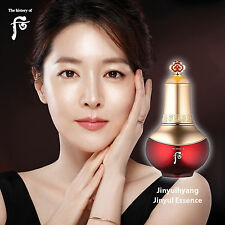 LG Household & Health Care The History of Whoo Jinyulhyang Jinyul Essence - 45ml