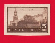 1934 Russia USSR Lenin death anniv MLH* Z 360Pa Sc 524a Mi 467u Imperforated
