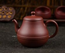 Highly Commended! Chinese Yixing Zisha Handmade Double lines Siting Teapot 200cc