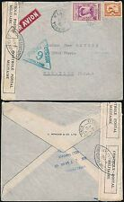 FRENCH INDOCHINA 1940 HONG KONG CENSOR RONDON ENV...BELL CAPTAIN HOTEL PIERRE NY