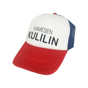 Kamesen Kulilin Trucker Hat Dragon Ball Z Baseball Cap Gift DBZ Costume Cosplay