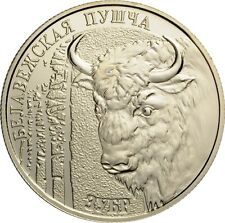 BELARUS –PROOF 1 ROUBLE COIN 2001 YEAR  BELOVEZHSKAYA ANIMAL EUROPEAN BISON