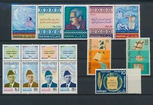 LO03981 Pakistan mixed thematics nice lot of good stamps MNH