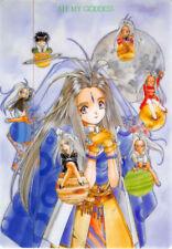Oh Ah! My Goddess B5 Pencil Board Shitajiki Belldandy Urd Keiichi Morisato Movic