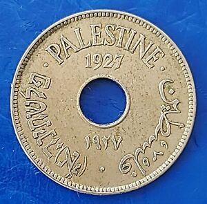 Israel Palestine British Mandate 10 Mils 1927 Coin XF