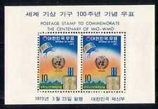 Korea 1973 satellite/Météo/Space 2 V M/S (n27346)
