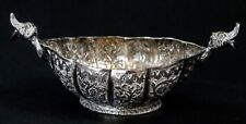 RARE Antique Persian Silver Hand Chased Figural  a Kashkul or a Beggars Bowl