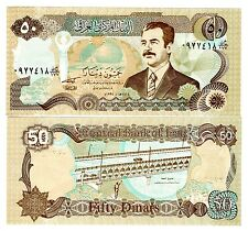 Iraq 50 Dinars Uncirculated note 1994 Emergency Issue