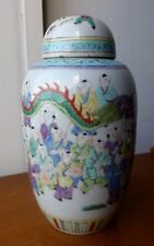 ANTIQUE CHINESE PORCELAIN FAMILLE ROSE BOYS AND DRAGON PROCESSION VASE JAR