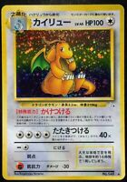 Dragonite Holo Fossil No.149 Pokemon Japanse Card Nintendo From Japan F/S