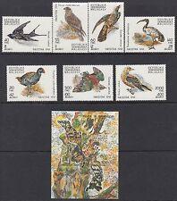 BIRDS : MADAGASCAR 1992 Birds set +min sheet SG930-6 +MS937 MNH