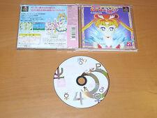 Sailor Moon Bishoujo Senji Super S - rare rerelease SLPS-00262 Playstation PS1