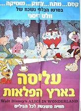 """1960 """"ALICE in WONDERLAND"""" Film MOVIE POSTER Hebrew DISNEY israel JEWISH Judaica"""
