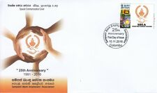 Special Commemorative Cover : 25th Anniversary Of Sampath Bank Employees Assoc.