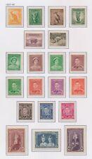 Australia Stamps 1937-1942 Kgvi Set To £1 Coronation, Sg #164/78 Mlh & Mnh
