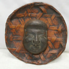 Vintage Wood Mask Carved Japanese Cane Paper Board Theatrical Hand Made #240